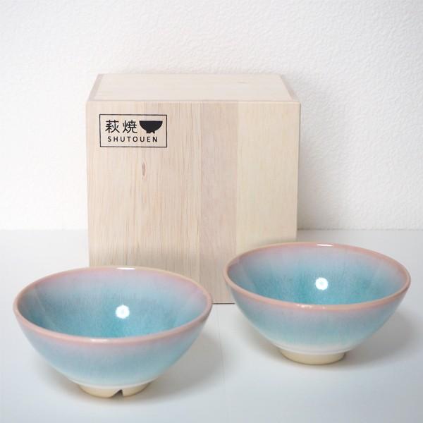 萩焼 陶器 mint ミント お茶碗 ペアセット ギフト...