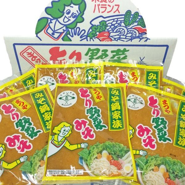 まつや とり野菜みそ200g 12袋 セット ケース