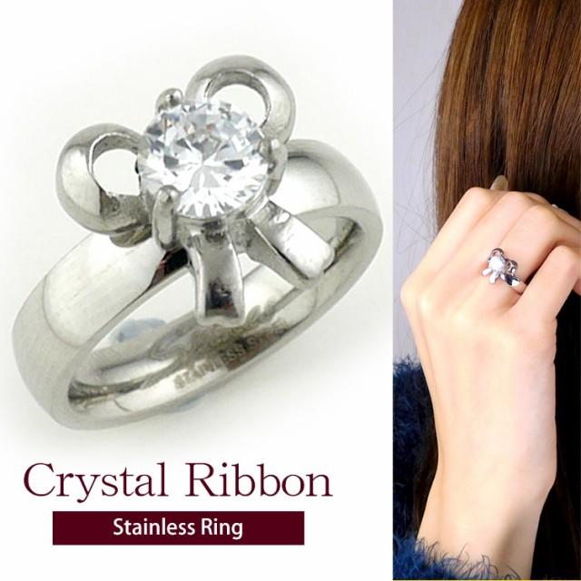 ステンレスリング クリスタルリボンリング 指輪 ...