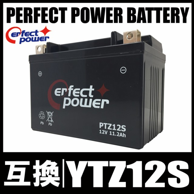 PERFECT POWER PTZ12S バイクバッテリー充電済 互...