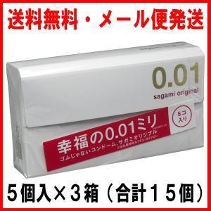 【送料無料(ゆうパケット便)!代引き、同梱不可...