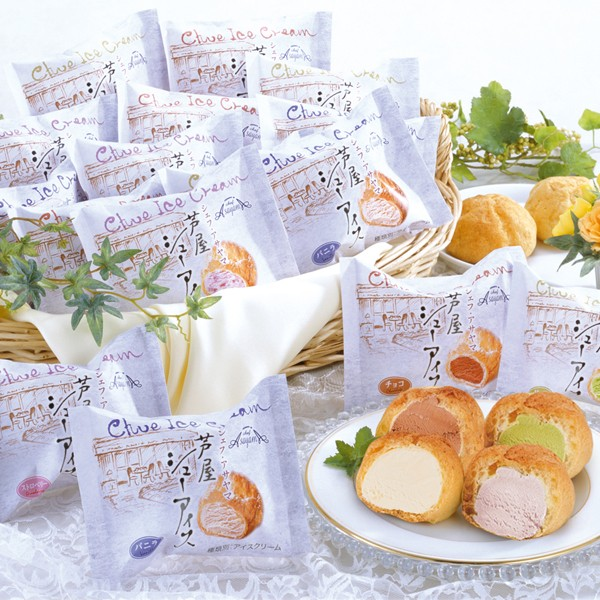 送料無料★バニラ・チョコレート・ストロベリー・...