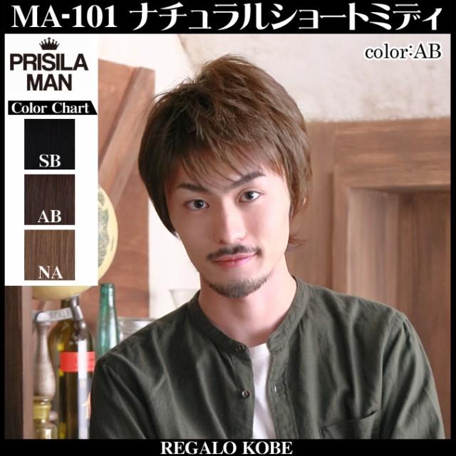 【SALE・送料無料】プリシラ MA-101 ナチュラルシ...