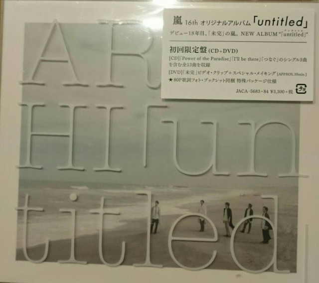 1808 Arashi 新品送料無料 嵐 ARASHI untitled 初...