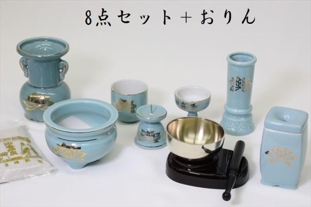 ??国産 仏具 セット ■ 青磁 金蓮 青地 ■ 陶器...