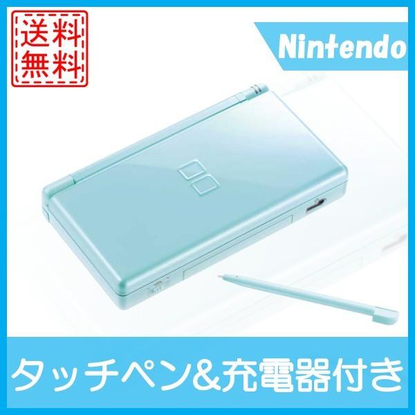 【中古】DSLite 本体 充電器タッチペン付き ア...