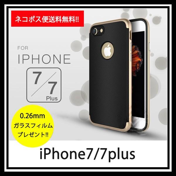 セール!!!iphone8 アイフォンケース iPhoneカバー...