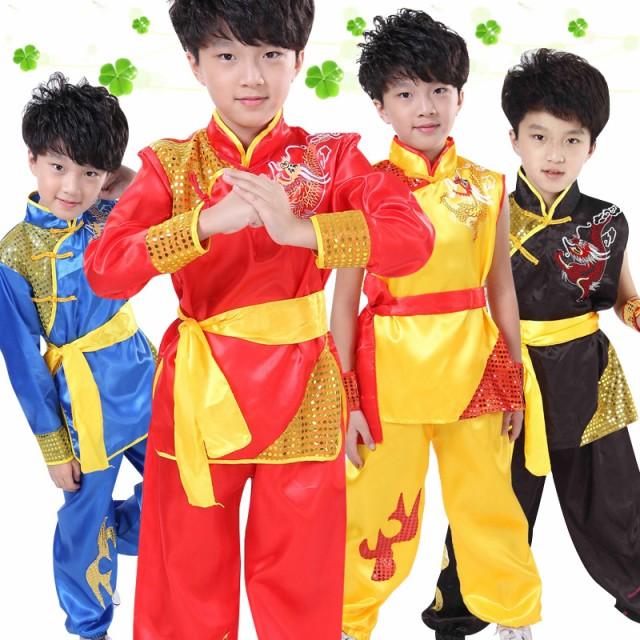 女の子 男の子 子供用太極拳服 中華風チャイナ服...