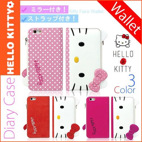 ★送料無料(速達メール便) Hello Kitty Face Wall...