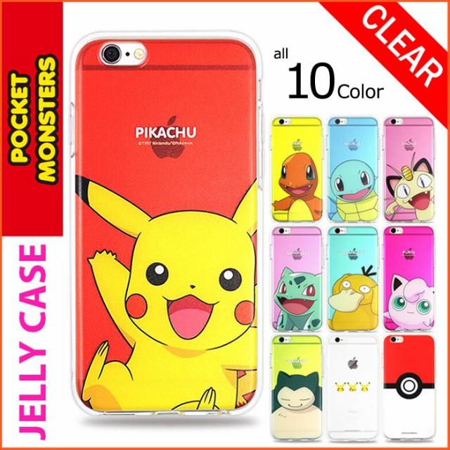 ★送料無料(速達メール便) Pokemon Jelly ケース ...