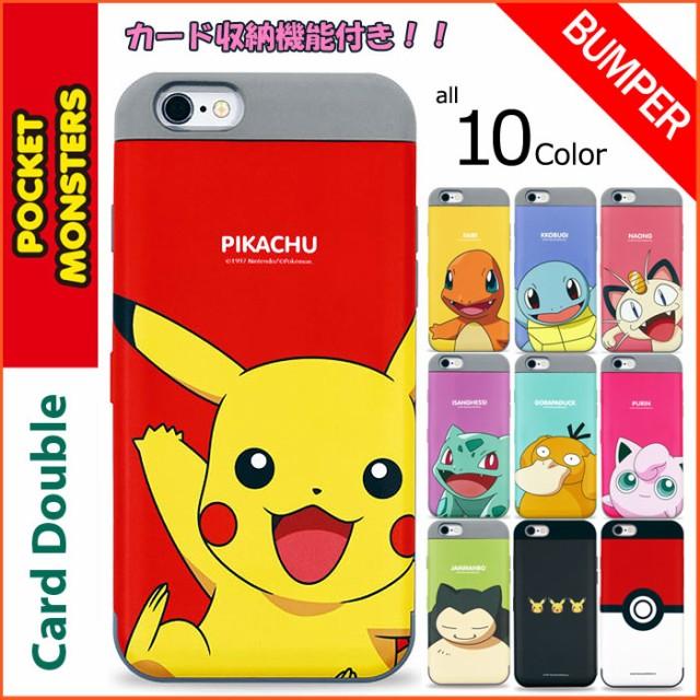★送料無料(速達メール便) Pokemon Card Double B...