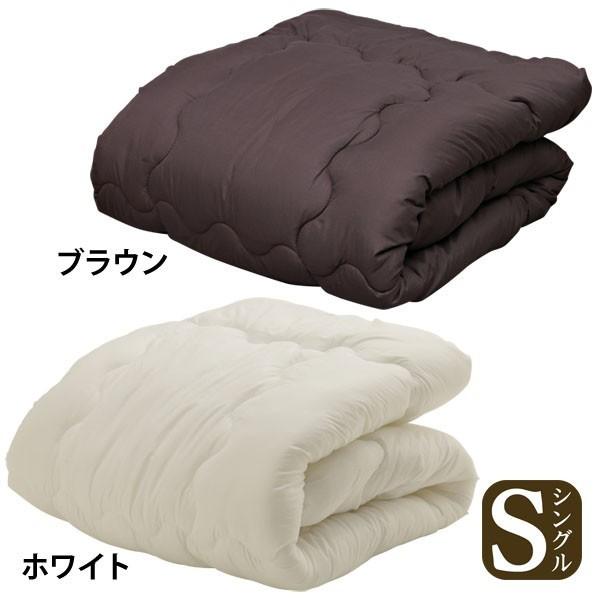 【数量限定セール】帝人 アクフィット(R) 掛け布...