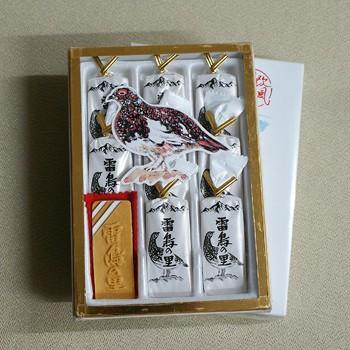 雷鳥の里9枚入 (信州長野県のお土産 お菓子 洋菓...