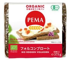 PEMA 有機全粒ライ麦パン(フォルコンブロート) 3...
