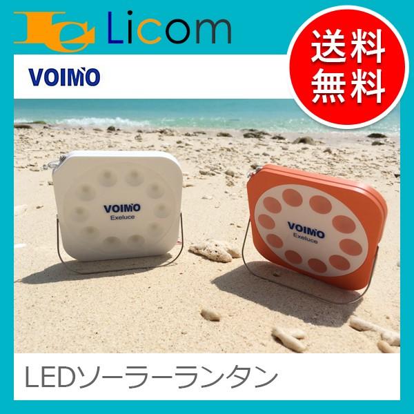 【只今値下げ中!】 LEDソーラーランタン LEDラン...