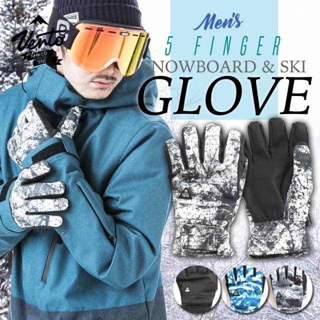 スノーボード スキーグローブ メンズ スキー グロ...