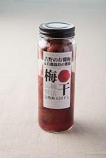 梅干し!吉野の有機梅と有機栽培の紫蘇梅干し瓶入...