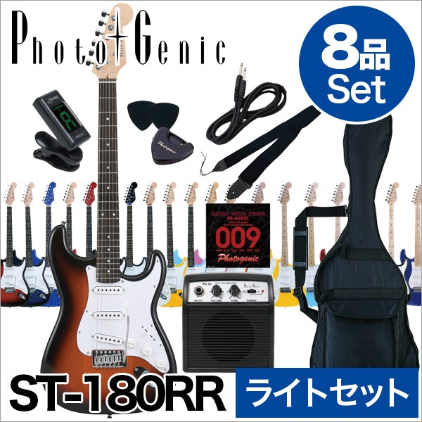 【入門セット】Photo Genic/エレキギター ST-180R...