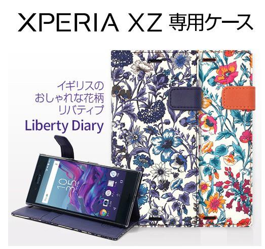 【 送料無料 】【 保護フィルム付き 】Xperia XZ ...