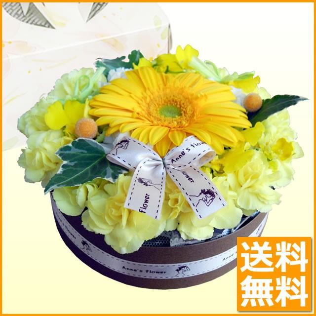 【誕生日】 【花】 【送料無料】おしゃれなアンオ...