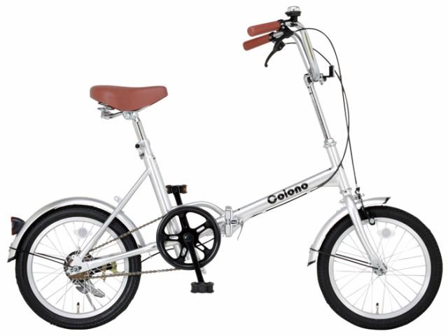 自転車 折りたたみ自転車 16インチ トラブルの少...