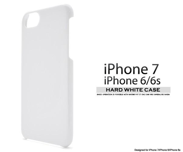 iPhone8/iPhone7/iPhone6/iPhone6s ハードホワイ...