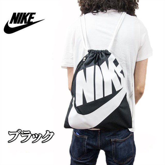 NIKE(ナイキ) ヘリテージ ジムサック シュ...