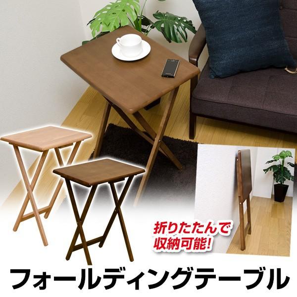送料無料◆フォールディングテーブル BR/NA ブラ...