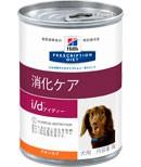 ヒルズ  犬用 i/d 360g×12缶