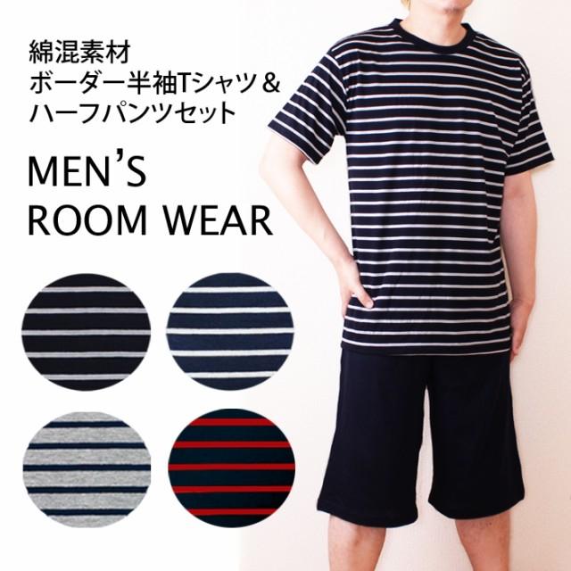 【送料200円】4カラー 半袖ボーダーTシャツ+無...