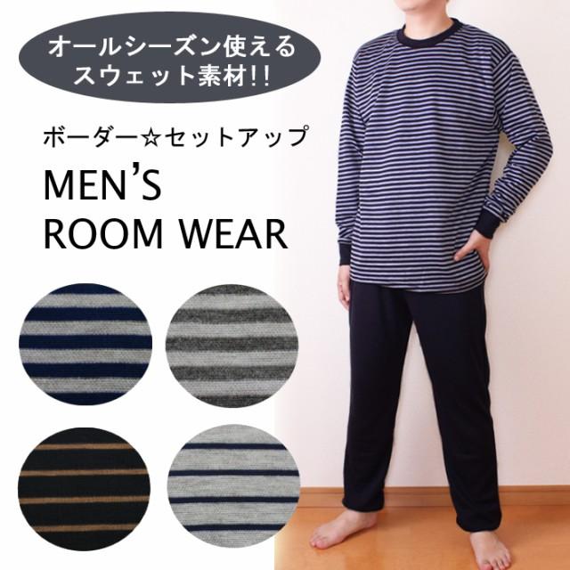 【送料200円】4カラー ロングトレーナー+無地ボ...
