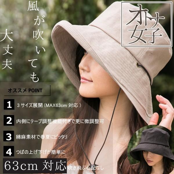 紫外線100%カット サファリハット 帽子 レディース 大きいサイズ 日よけ 折りたたみ つば広  飛ばない ハット UVカット 夏