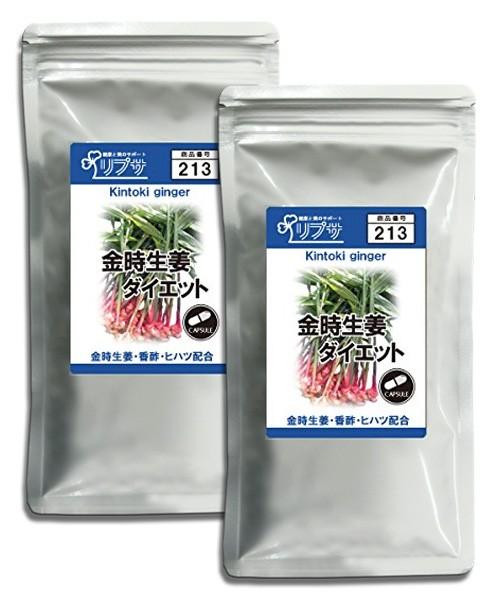 金時生姜ダイエット 約3か月分×2袋 C-213-2 送...