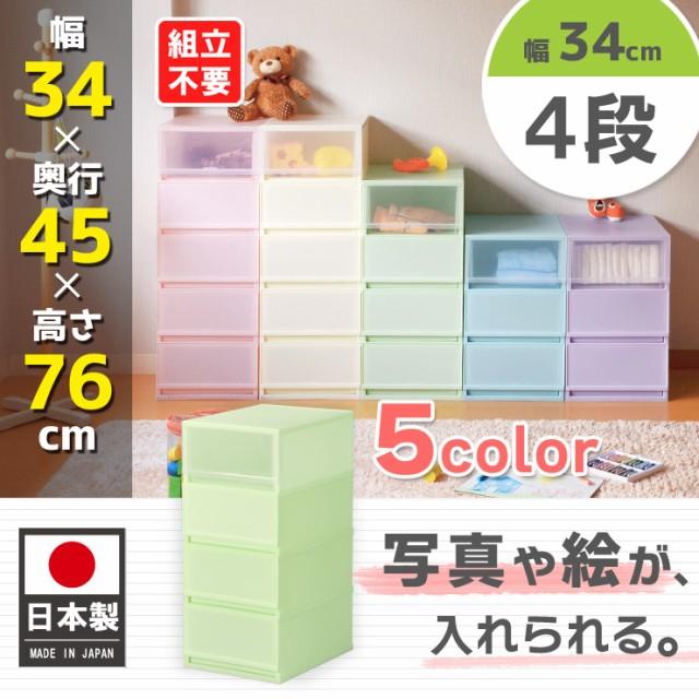 【プラストミルキーMX3404】収納ボックス 幅34cm ...