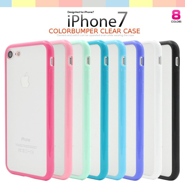 iphone8ケース iphone7 ハード iphone7クリアケー...
