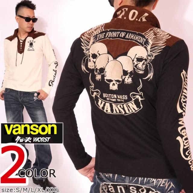 VANSON クローズ WORST T.F.O.A 歴代ドクロ 刺繍 ...