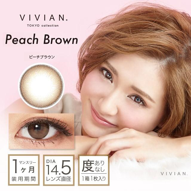 [メール便送料無料]ViVianLadyピーチブラウン/度...