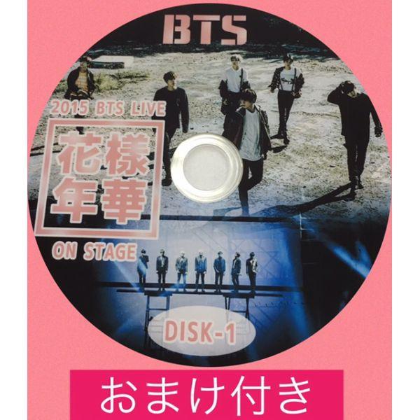 【送料無料 】BTS 防弾少年団 バンタン DVD 2...