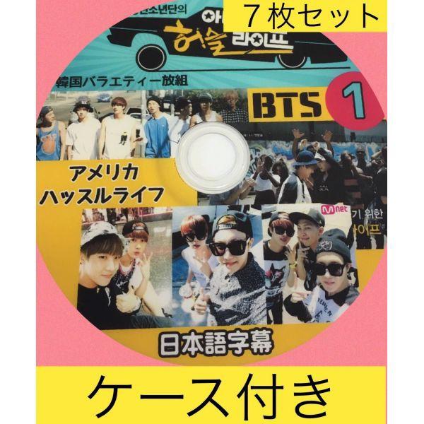 【送料無料 】BTS 防弾少年団 バンタン DVD 7...