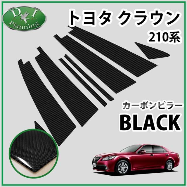 トヨタ クラウン GRS210 GRS214 ARS210 GRS211 カ...