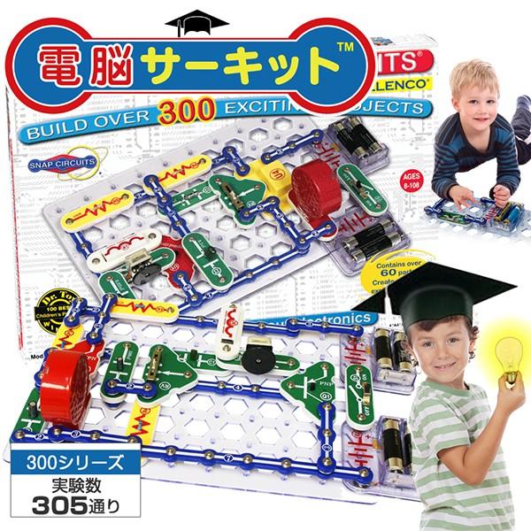 【プレゼント】 クリスマス 小学生 子供 6歳 知育...