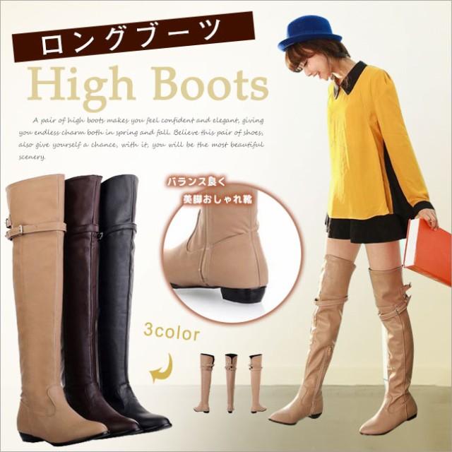 レディース靴 女性 シューズ ブーツ フラット ロ...