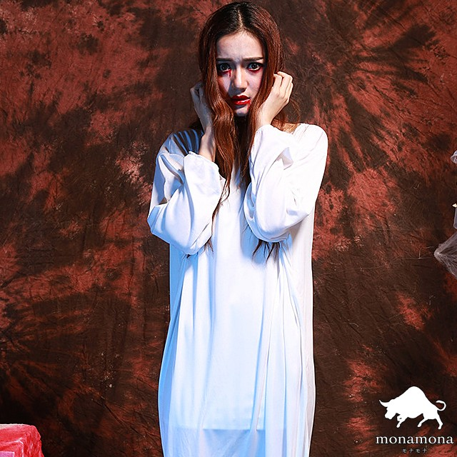 [即納]貞子 白 怨霊の女 ハロウィン 仮装 コスプレ 幽霊 ゾンビ 小悪魔 魔女 キャラ グループ コスチューム ホラー お化け ワンピース