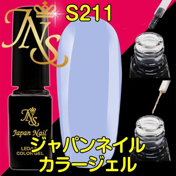 日本初 ライナーとショート刷毛が選べるカラージ...