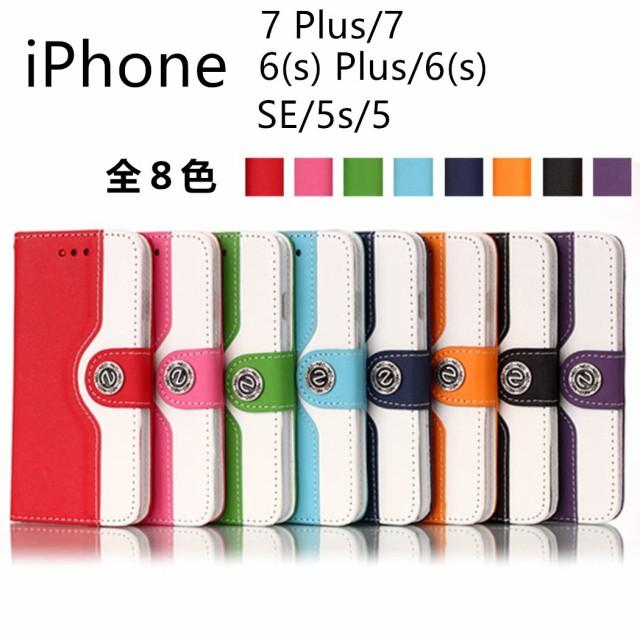 レザー 手帳型 カード収納 スタンド機能iPhone7 P...