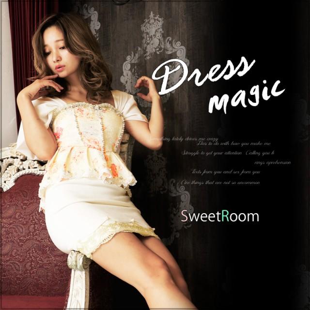 Dress Magic ドレス キャバ【sweet-lh-18】ビジュ...
