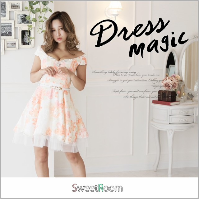 Dress Magic ドレス キャバ【sweet-lh-02t】Aライ...