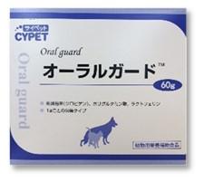 ミネルヴァ 犬猫用 オーラルガード 1gx60包