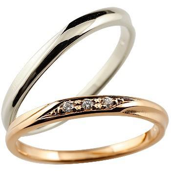 ペアリング ダイヤモンド 結婚指輪 マリッジリン...