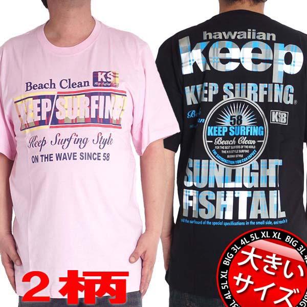 【送料無料】大きいサイズ メンズ Tシャツ 半袖 ...